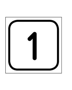 "Zahlenset · Aufkleber | Schild | Magnetschild · ""1-1"""